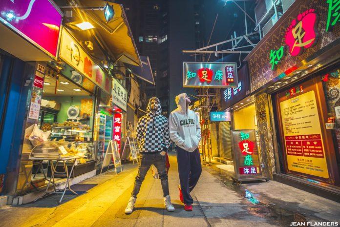 Sevenn - Lollipop Armada Music