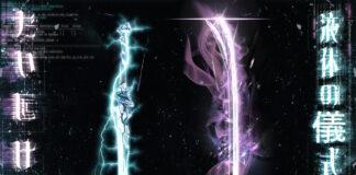 Inodi dropped his Wave Music VIP remix of Pholo & Kareful's track 'Second Sword' on Liquid Ritual