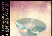 4NEY, new 4NEY music, Deep House 2021, Deep Tech House playlist
