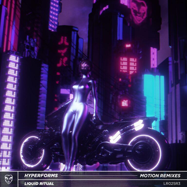 SBU - Hyperforms - MOTION remix - new SBU music - Liquid Ritual Records