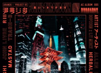 """New Allen Mock music! The """"ARANCK - Project 81"""" compilation is OUT NOW and features """"Allen Mock - LFO"""", """"Herbalistek - Odd Signal"""" & MORE!"""